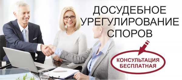 Проект mirno.by приглашает предпринимателей и физических лиц